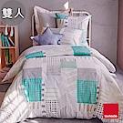 La Mode寢飾 抹茶威化環保印染精梳棉兩用被床包組(雙人)