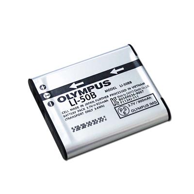 OLYMPUS Li-50B / Li50B 適用相機電池 (全新密封包裝)