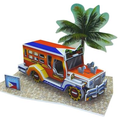 世界之窗 3D立體拼圖 東南亞-特色屋-菲律賓吉普車 3D World Style