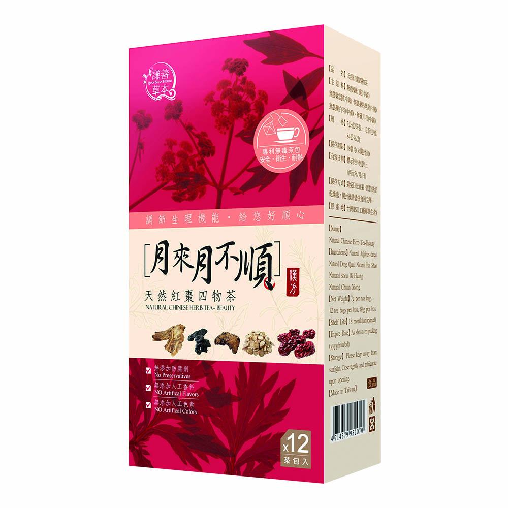 謙善草本 紅棗四物茶(7gx12包)