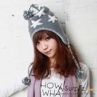 A-Surpriz 星星圖樣毛球辮子毛線帽(灰)