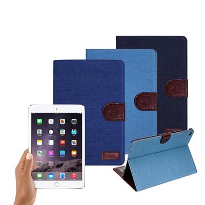 VXTRA iPad mini 4 率性牛仔 超薄支架保護套 皮套