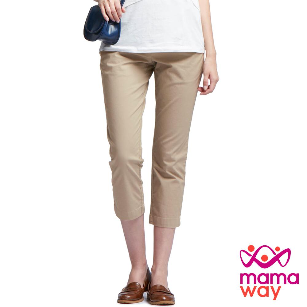 孕婦褲 上班褲 孕期棉質修身八分開岔上班褲(共二色) Mamaway