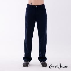 Earl Jean 素色寬鬆舒適休閒長褲-深藍色-男