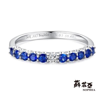 蘇菲亞SOPHIA - 維斯達鑽石佐藍寶線戒