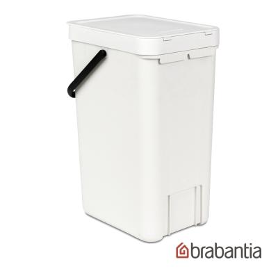 Brabantia 多功能餐廚廚餘桶16L-白