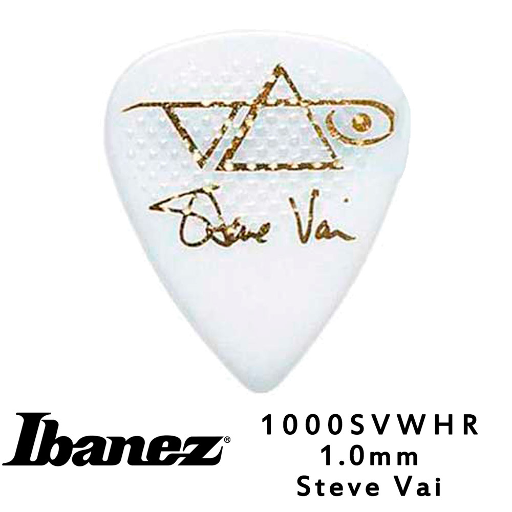IBANEZ 1000SVWH 1.0mm 吉他彈片 白色防滑款 10片包裝