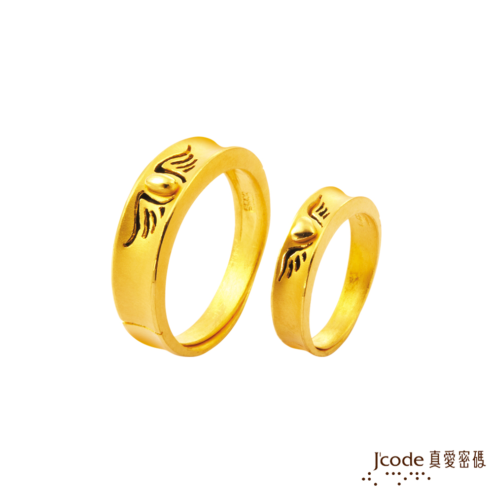 J'code真愛密碼 愛情紋身黃金成對戒指