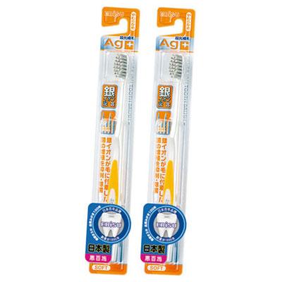日本EBISU-Ag+銀離子抗菌超細軟毛×2入