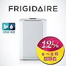美國Frigidaire富及第 12L 超靜音節能除濕機