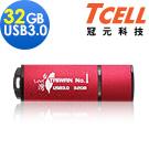 原價399)TCELL 冠元-USB3.0 32GB 台灣No.1 隨身碟 (熱血紅限定版)