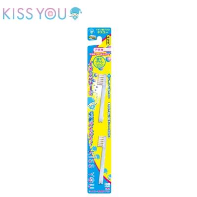 日本KISS YOU 負離子兒童牙刷補充包(3~7歲 H71)