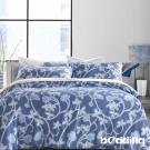 BEDDING - 100%頂級天絲 萊賽爾 雙人薄床包三件式加高36公分-卡爾
