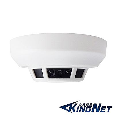 監視器攝影機 - KINGNET 偽裝偵煙針孔攝影機 錄像器 720P 針孔密錄器 長時錄