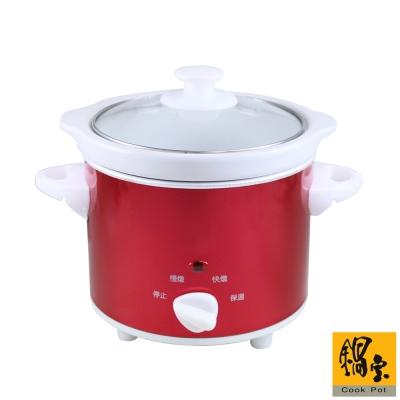 鍋寶1.8L養生燉鍋 SE-1808