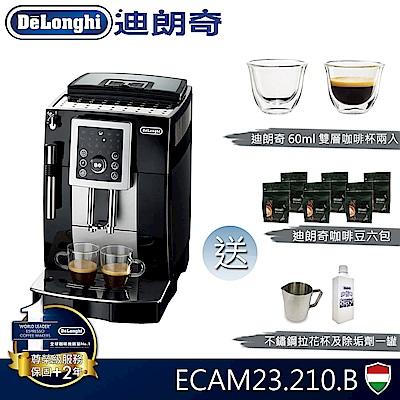 Delonghi迪朗奇睿緻型全自動義式咖啡機 ECAM 23.210.B