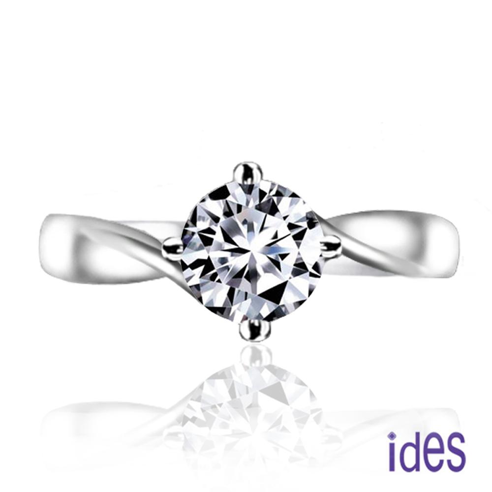 ides愛蒂思 知性四爪50分E/VVS2八心八箭3EX頂級車工鑽戒/求婚結婚戒