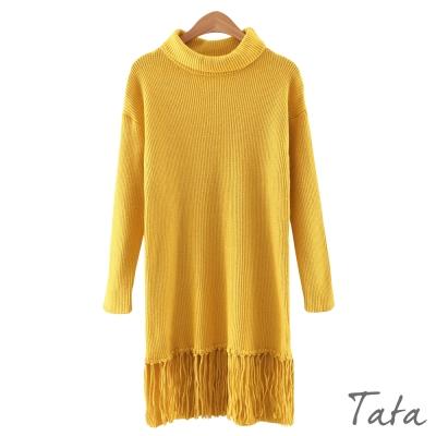 長版高領流蘇針織上衣-共三色-TATA