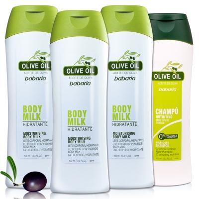 西班牙babaria橄欖草本保濕身體乳液400ml三入(贈橄欖洗髮乳400ml*1)