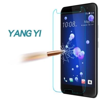 揚邑 HTC U11 5.5吋 防爆防刮防眩弧邊 9H鋼化玻璃保護貼膜