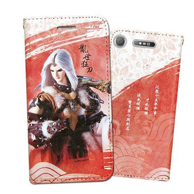 霹靂授權正版 SONY Xperia XZ1 布袋戲彩繪磁力皮套(亂世狂刀)