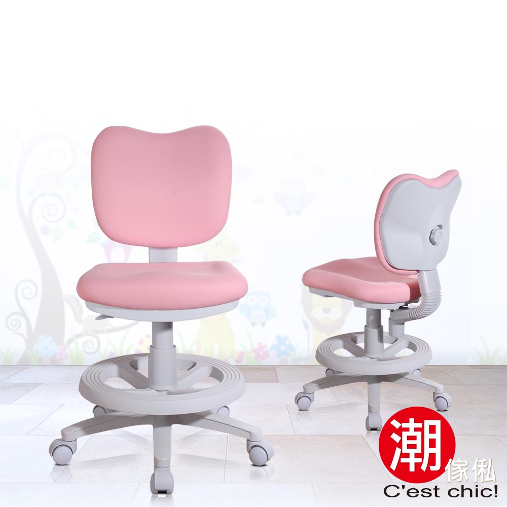 CestChic-Heart心之谷多功能學童椅MIT-粉紅 W60*D60*H98.5cm