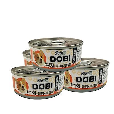 MDOBI摩多比- DOBI多比小狗罐-牛肉+雞肉+馬鈴薯80G(24罐)