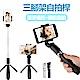 ANTIAN  L01  可分離式藍牙遙控三腳架自拍棒 直播自拍桿 product thumbnail 1