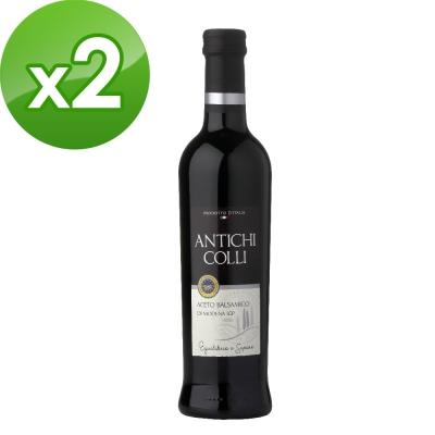 ANTICHI COLLI 經典巴薩米克銀級 4 年摩典那酒醋( 500 ML/瓶)x 2 瓶組