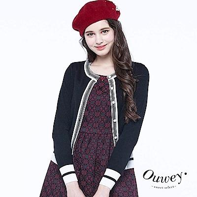 OUWEY歐薇 簡約配色門襟針織外套(黑/白)