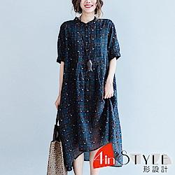 襯衫領復古格紋大擺棉麻洋裝 (深藍色)-4inSTYLE形設計