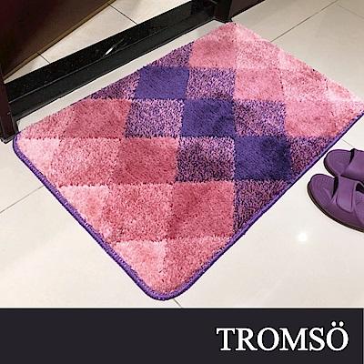 TROMSO凱薩頂級厚絨毛吸水大地墊-M507紫艷菱格