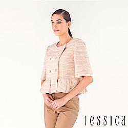 JESSICA - 斜紋寬袖褶皺設計外套(粉)