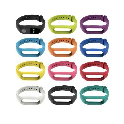 小米手環2代 彩色腕帶 替換帶 加贈保護貼