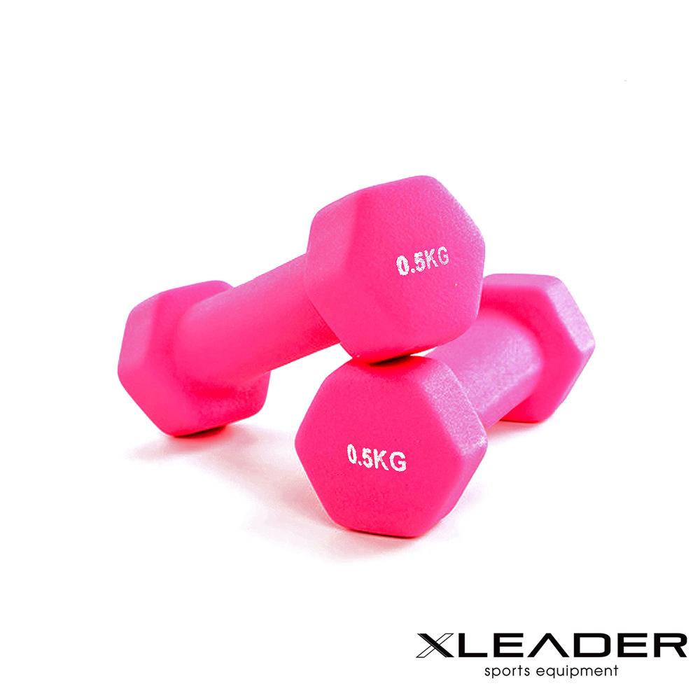Leader X 熱力燃脂 彩色包膠六角韻律啞鈴 2入組 0.5KG 粉色