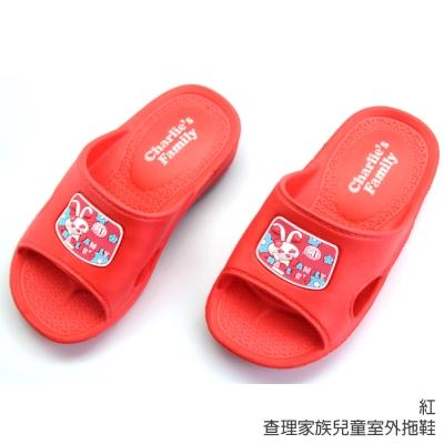 兒童款-查理家族多功能拖鞋-紅色
