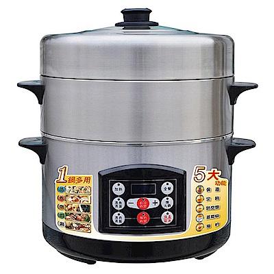 正豐 4L多功能健康料理鍋/蒸煮鍋(GF-F88A)蒸、煮、燉、燜、涮