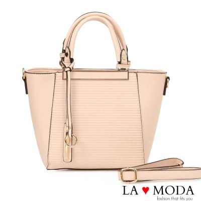 La Moda 獨特百搭波浪紋釦飾肩背斜背托特包(粉)