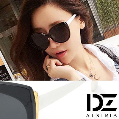 DZ 微貓眼拼色 抗UV造型太陽眼鏡墨鏡(白腳灰片)