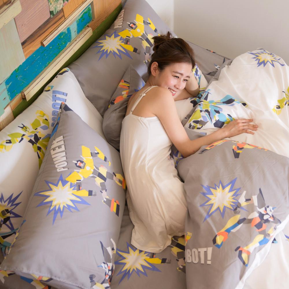 cheri 台灣製 超細纖維-雙人美式被套床包枕套四件組(星際幻想-灰)[快倉]