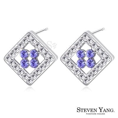 STEVEN YANG 白K耳針式耳環 柩意時光 (紫水晶)