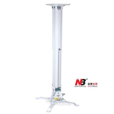 NBT817-60投影機吊架