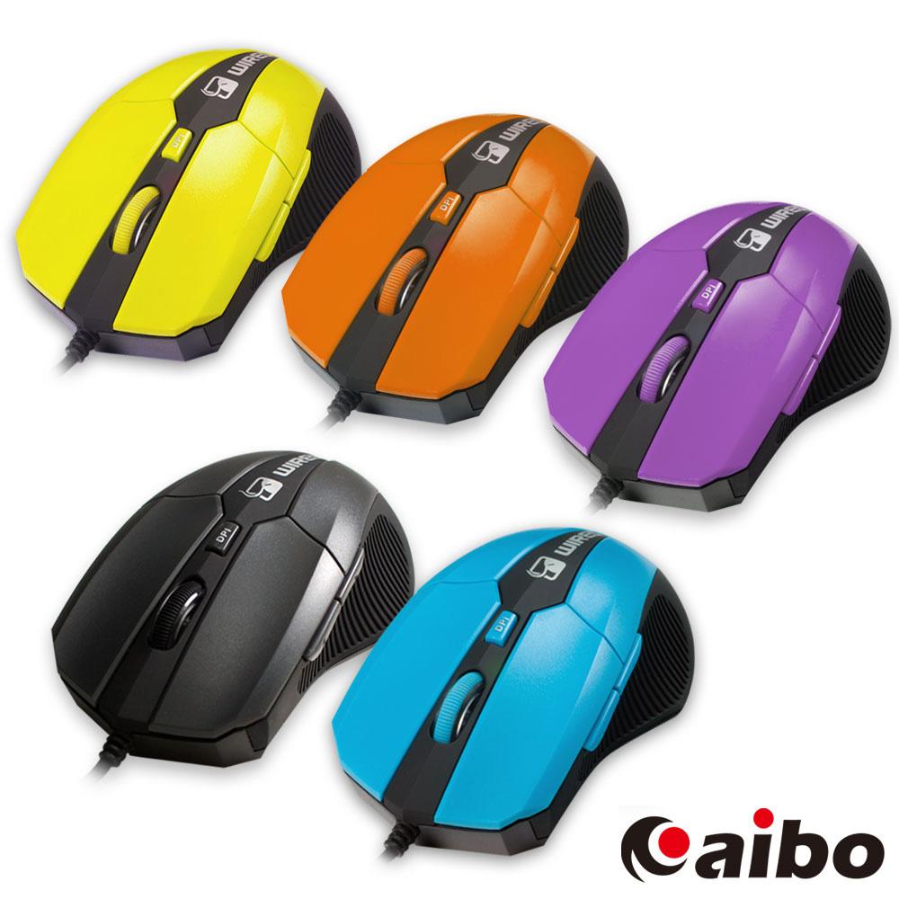 aibo S603 六鍵式有線光學戰神鼠