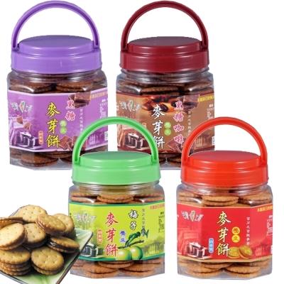 台灣上青 不黏牙古早味麥芽餅-4罐組(口味任選)