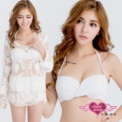 比基尼 輕夏沁涼 三件式鋼圈泳衣泳裝(白M~XL) AngelHoney天使霓裳