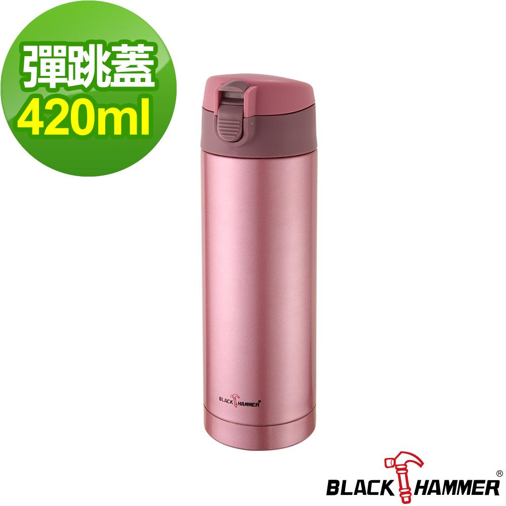 義大利BLACK HAMMER 超真空不鏽鋼彈跳保溫杯-三色可選