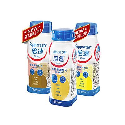 Supportan倍速 癌症專用配方-綜合(熱帶水果+鳳梨椰子+卡布奇諾)(24罐/箱)