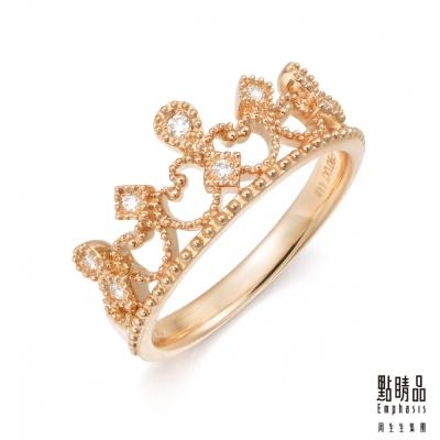 點睛品 V&A 鑽石18K玫瑰金皇冠造型戒指