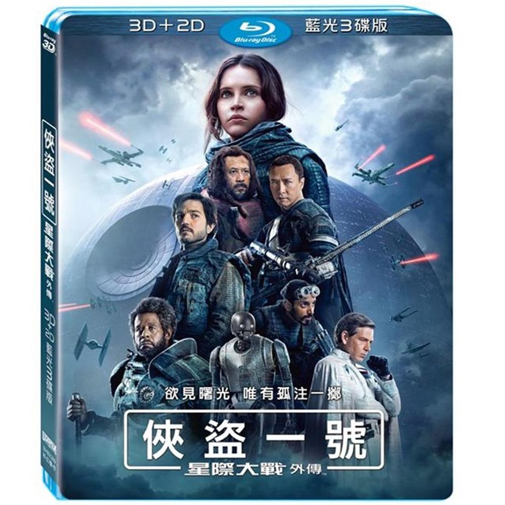 星際大戰外傳:俠盜一號 3D+2D 藍光限定3碟版  藍光 BD