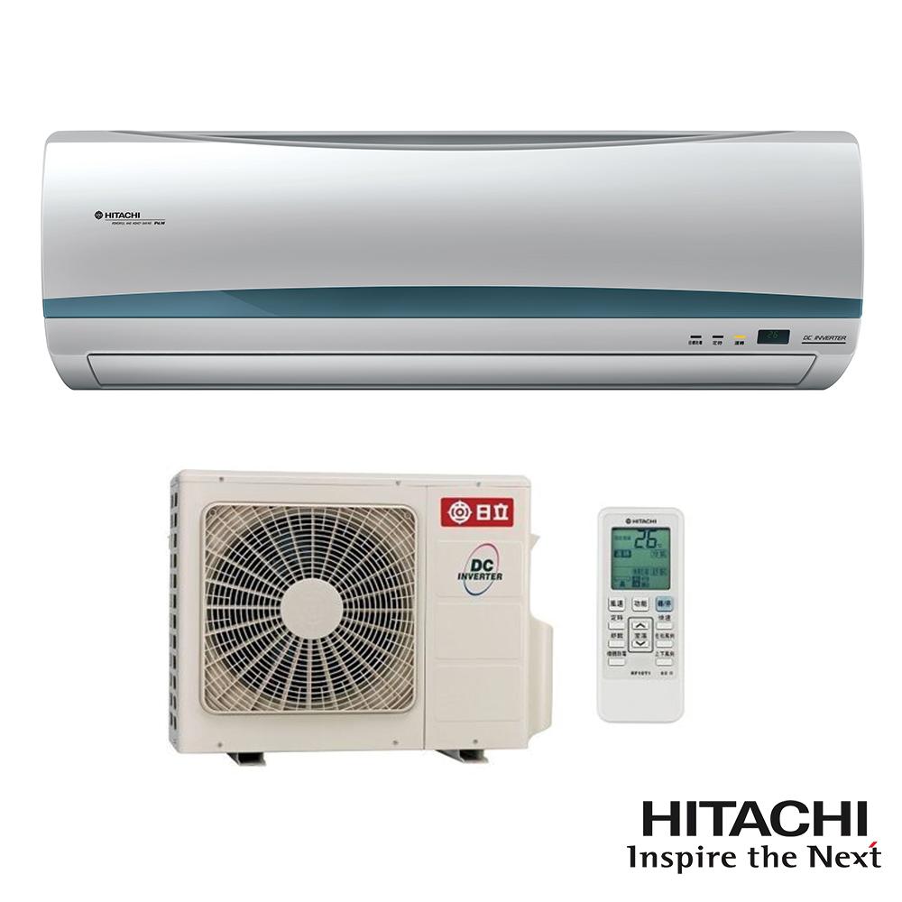 日立變頻冷暖旗艦型8-9坪分離式一對一冷氣RAS50HD1 RAC50HD1